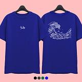 [슈퍼레이티브] superlative - [7J5027] U MI 반팔 티셔츠 - 반팔 티셔츠 - 4컬러 반팔티 티셔츠