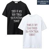 [해리슨] 디스이즈 반팔 티셔츠 SPG1193