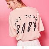 [무아무아]MUAHMUAH - NOT YOUR BABY T-SHIRTS 낫 유어 베이비 티셔츠 반팔티