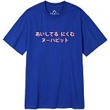 뉴해빗[7nst-31] - JAPAN FONT - 반팔티 - 블루