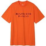 뉴해빗[7nst-31] - JAPAN FONT - 반팔티 - 오렌지