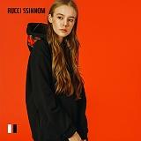 [루찌씬놈]Rucci Ssinnom - 후드티 SHP102 (2color) 장미 자수 풀오버 후드티 후드 스��셔츠