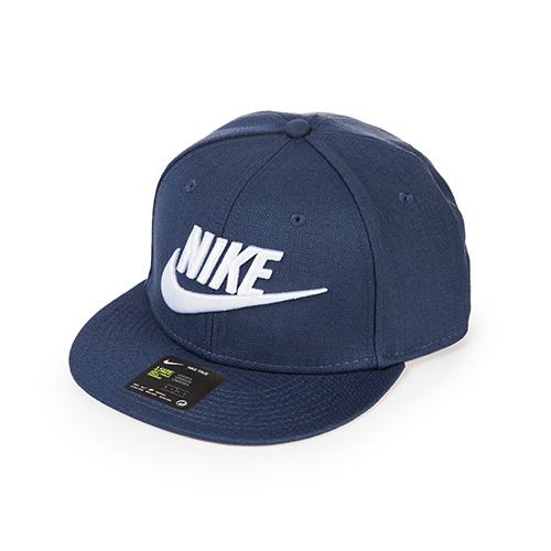 [나이키]NIKE - FUTURA TRUE SNAPBACK 584169-471 (THUNDER BLUE/WHITE) 퓨추라 트루 로고 스냅백 모자