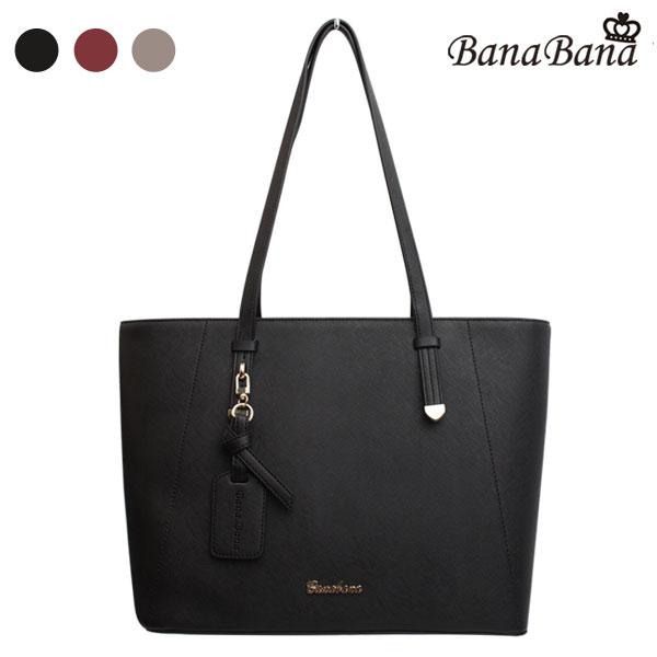[바나바나] 제니아A 쇼퍼백 HMWCA084ZN1 블랙 여성가방