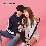 [루찌씬놈]Rucci Ssinnom - 후드티 SHP106 (2color)(기모) 라인 자수 풀오버 후드티 후드 스��셔츠
