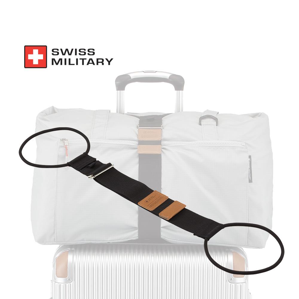 [스위스밀리터리]SWISS MILITARY - 캐리어 러기지 벨트