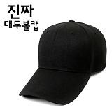더스타일 - 대두볼캡[H#1934] 모자 야구모자