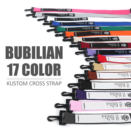 [버빌리안] 커스텀 크로스 스트랩 17 color