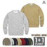 [블프특가][앨빈클로] 무지 맨투맨 티셔츠 1+1 이벤트 크루넥 스��셔츠