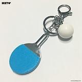 SEXTO - 탁구(PINGPONG)BLUE 키링 가방장식