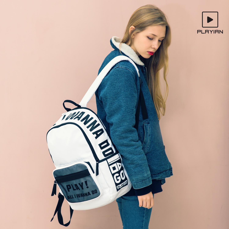 [단독판매]플레이언 - Wanna do Backpack_워너두 백팩(EB03UWHA) 가방