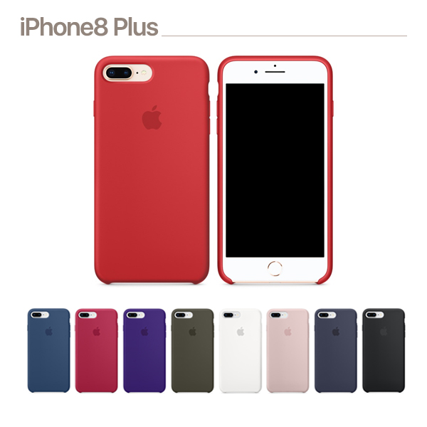 [APPLE 정품] 아이폰 8 플러스 실리콘 케이스 / 아이폰 7 플러스