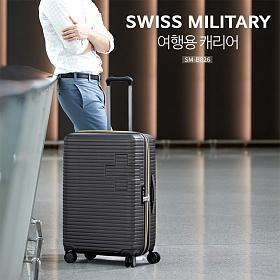 [스위스밀리터리]SWISS MILITARY - 투어링 26형 캐리어 모음 사은품증정