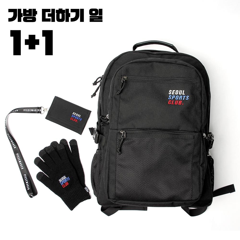 [1+1][장갑or지갑]SSC SQUARE BACKPACK SET 백팩 가방