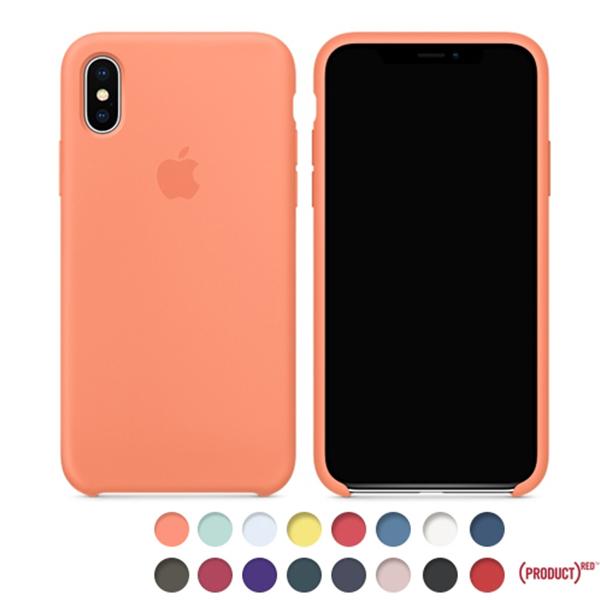 [APPLE 정품] 아이폰 x 실리콘 케이스 - iPhone x Silicone Case