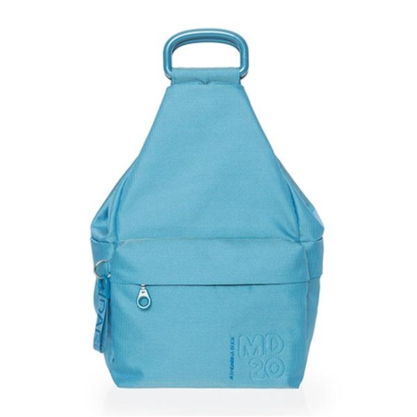 [만다리나덕]MANDARINADUCK - MD20 backpack QMT0822P (Fjord Blue) 백팩