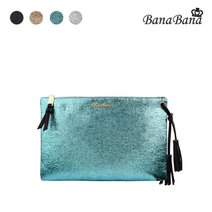 [바나바나] 바니C 클러치백 HMWCC069BY3 블루