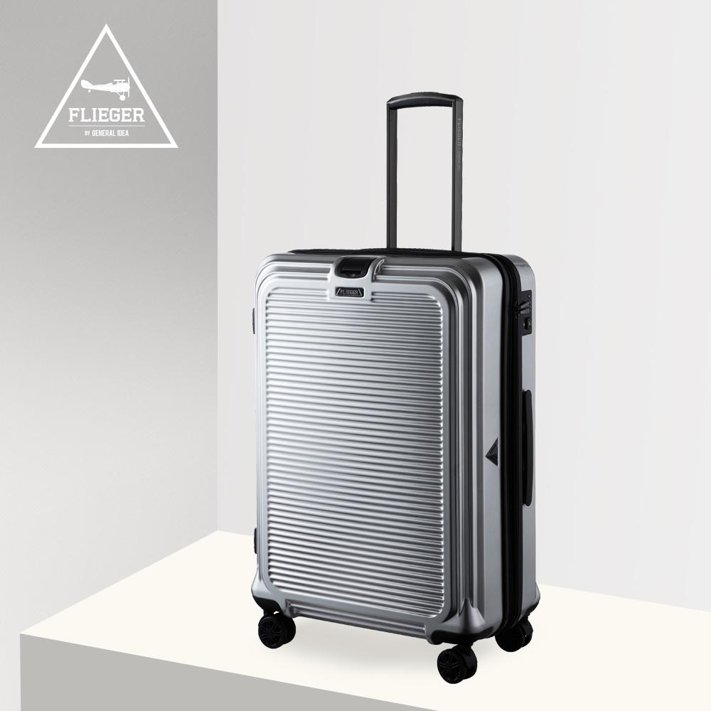 [사은품 증정]플리거 여행용 캐리어 클래식 화물용 30형 스틸실버
