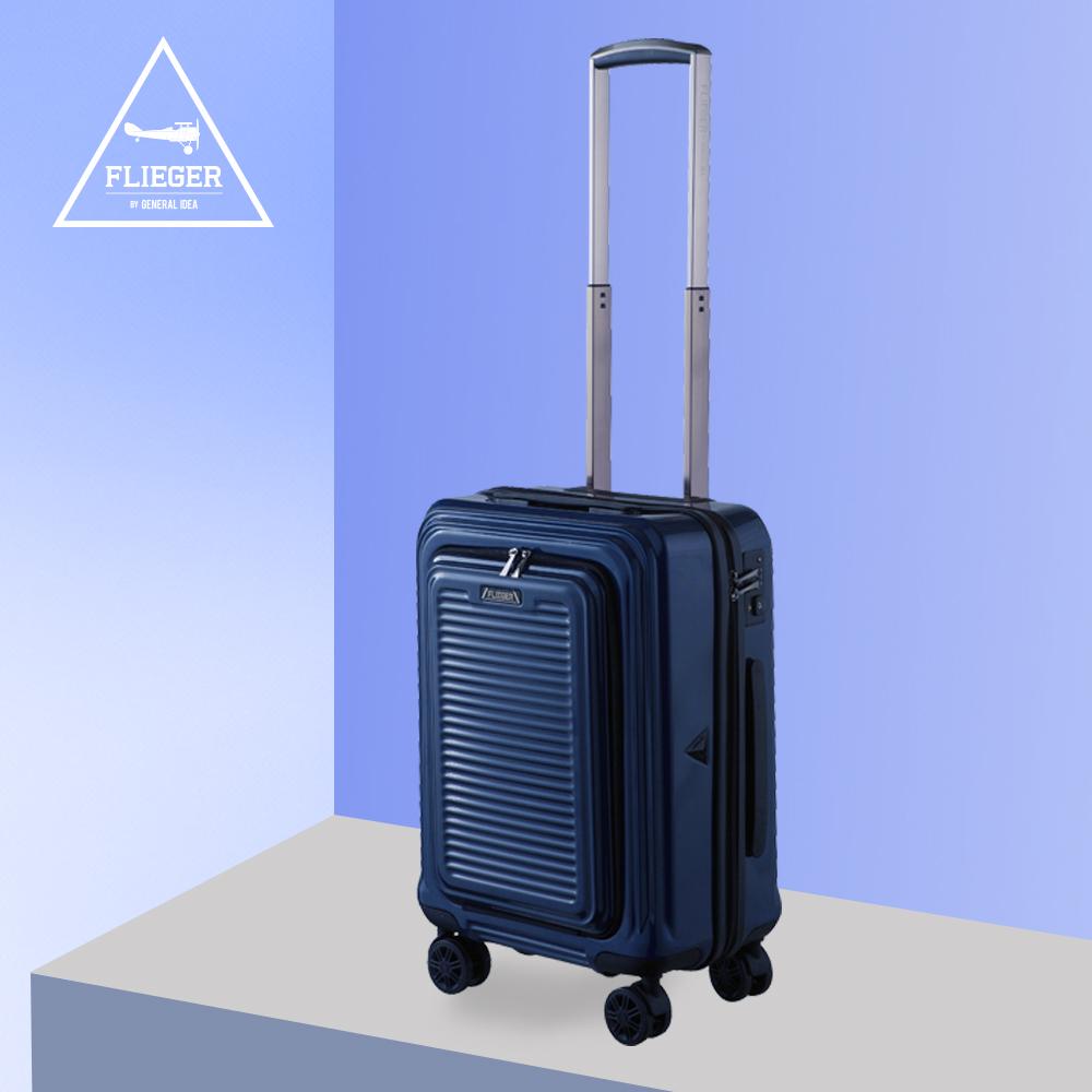 [사은품 증정] 플리거 여행용 캐리어 클래식 기내용 20형 모음전 하드캐리어