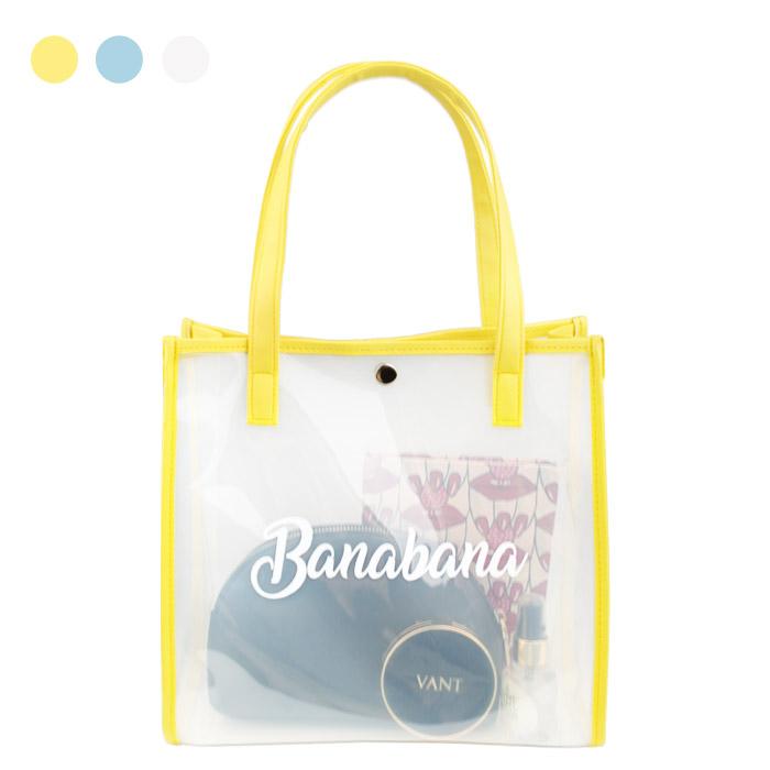 [바나바나] 루시 투명 비치백 HMWKB069LC0 옐로우