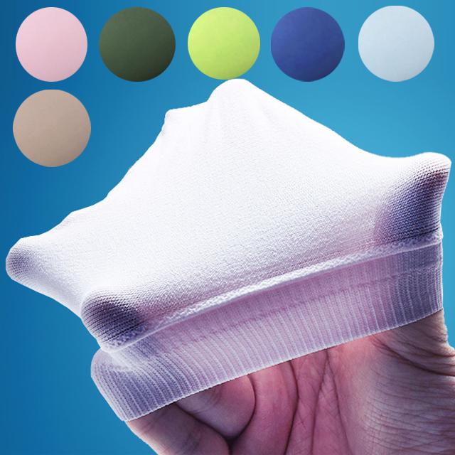 트래블이지 3D무봉제 스틸쿨러 쿨토시(3개)
