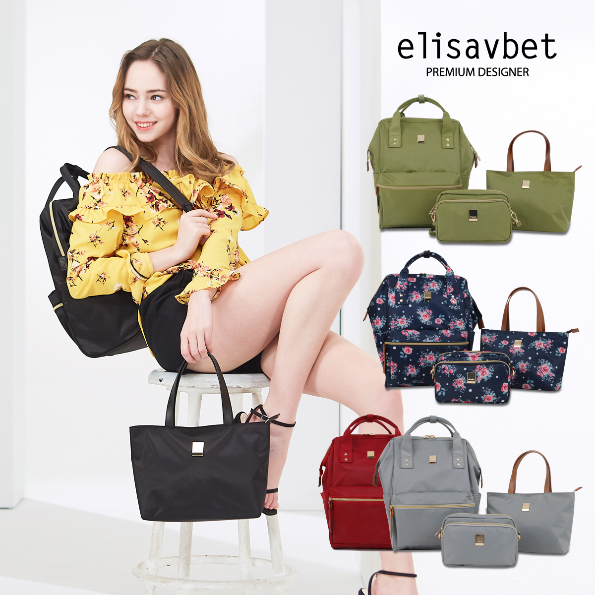 [ELISAVBET] POSY 3종세트 여성백팩 크로스백 토트백 기저귀가방 여행가방 (LX-02)