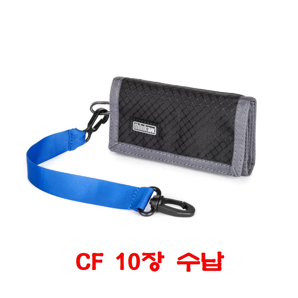 씽크탱크포토 - 메모리케이스 픽셀포켓로켓 블랙 TT217 (CF 10개 수납)