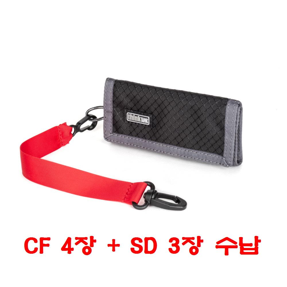 씽크탱크포토 - 메모리케이스 피위 픽셀포켓로켓 블랙 TT218 (CF 4장 + SD 3장 수납)