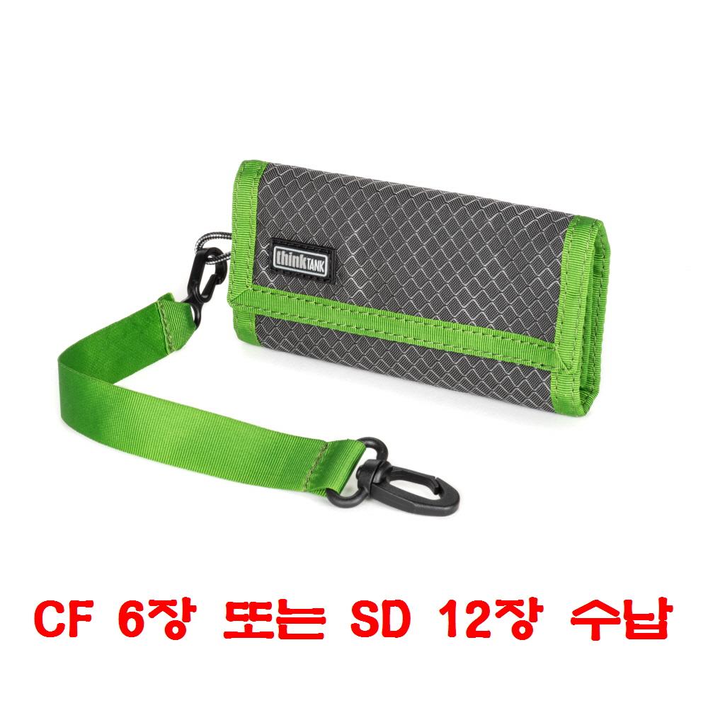 씽크탱크포토 - 메모리케이스 시큐어 픽셀포켓로켓 그린 TT232 (CF 6장 또는 SD 12장 수납)