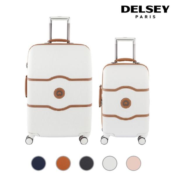 [델시]DELSEY - 샤틀렛 (21+27형) 하드+ 캐리어 2종 세트