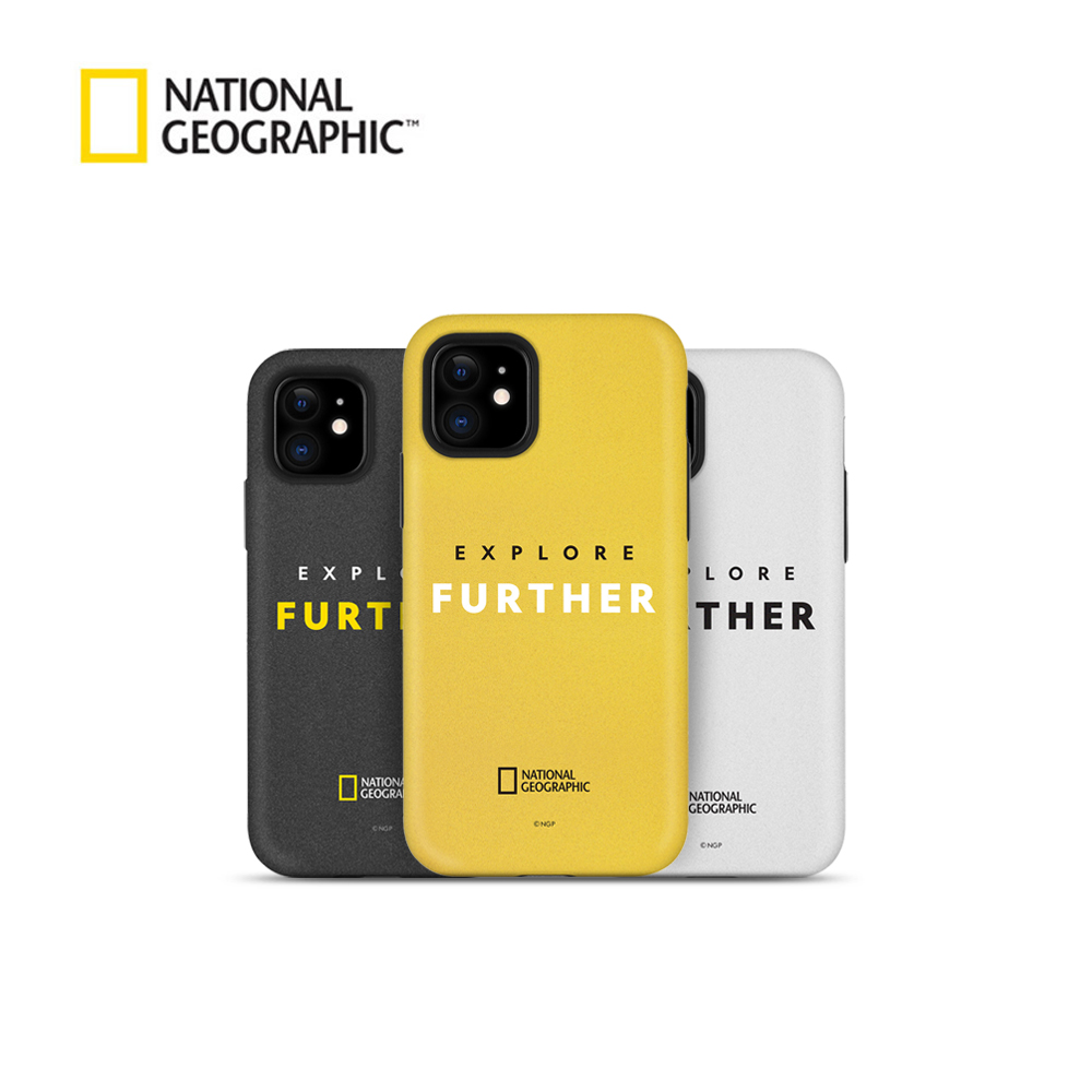 내셔널지오그래픽 익스플로어 퍼더 에디션 샌디 더블 프로텍티브 - 아이폰 케이스