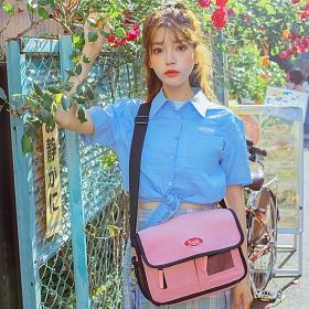 [데이라이프]DAYLIFE 메일 메신저백 (핑크) 메신져