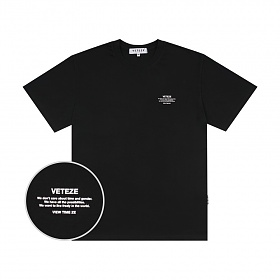 베테제 - Basic Half T-Shirt (black) 베이직 하프 티셔츠 (블랙)