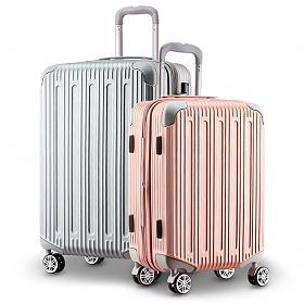 브라이튼 본드 20+24인치 2종세트 여행용캐리어 여행가방