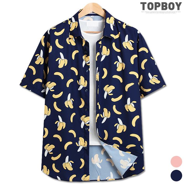 [탑보이] 바나나 프린팅 오버핏 반팔셔츠 (DL551)