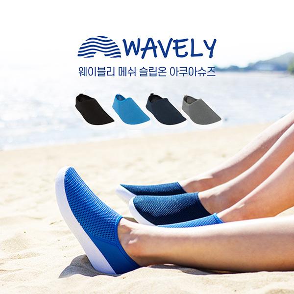 [단독1+1] 웨이블리 WAVELY  아쿠아슈즈 메쉬 슬립온 워터슈즈 여름신발 스니커즈