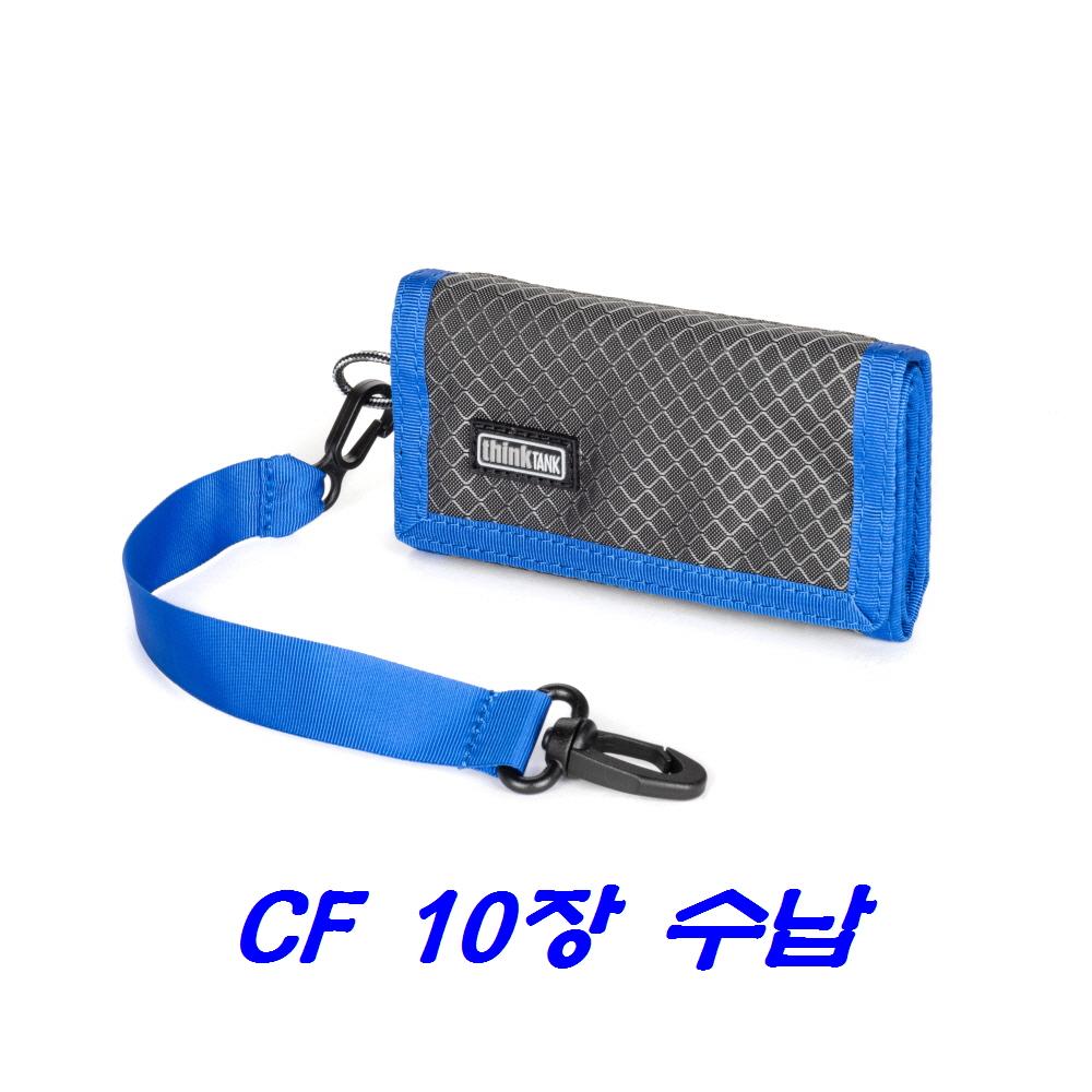 씽크탱크포토 - 메모리케이스 픽셀포켓로켓 블루 TT209N (CF 10개 수납)