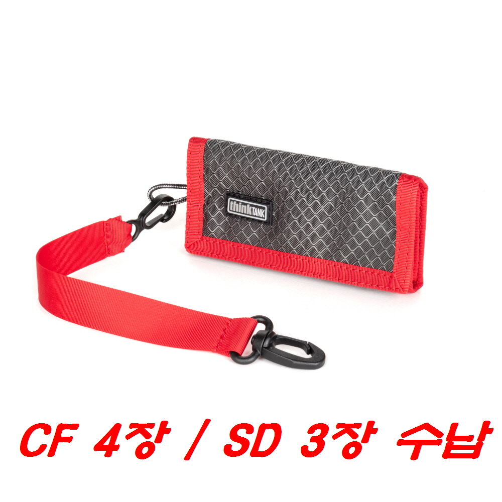 씽크탱크포토 - 메모리케이스 피위 픽셀포켓로켓 레드 TT210N (CF 4장 + SD 3장 수납)