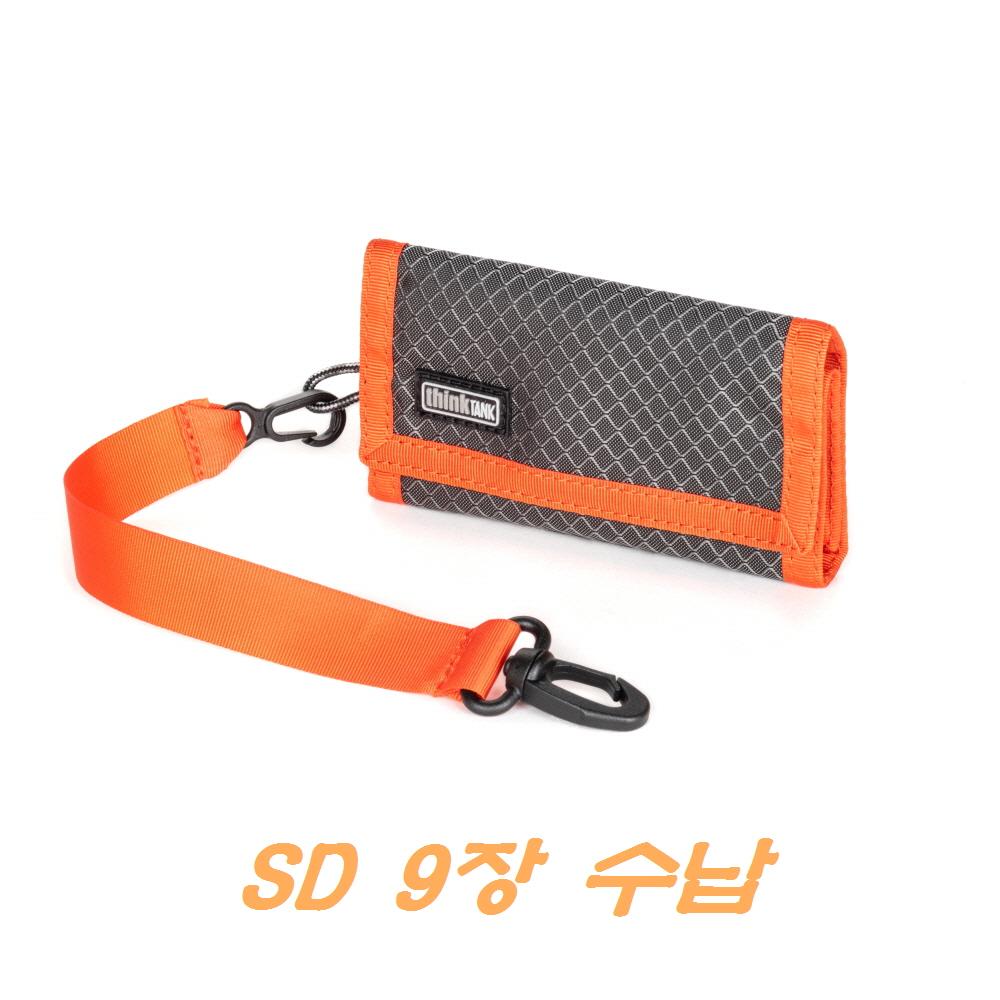 씽크탱크포토 - 메모리케이스 SD 픽셀포켓로켓 오렌지 TT211N (SD 9장 수납)