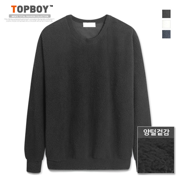 [탑보이] 스무드 양털 오버핏 맨투맨 티셔츠 (LK019)