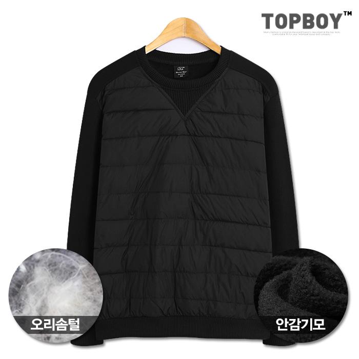 [탑보이] 오리털 퀄팅 기모 맨투맨티셔츠 (SUH017)