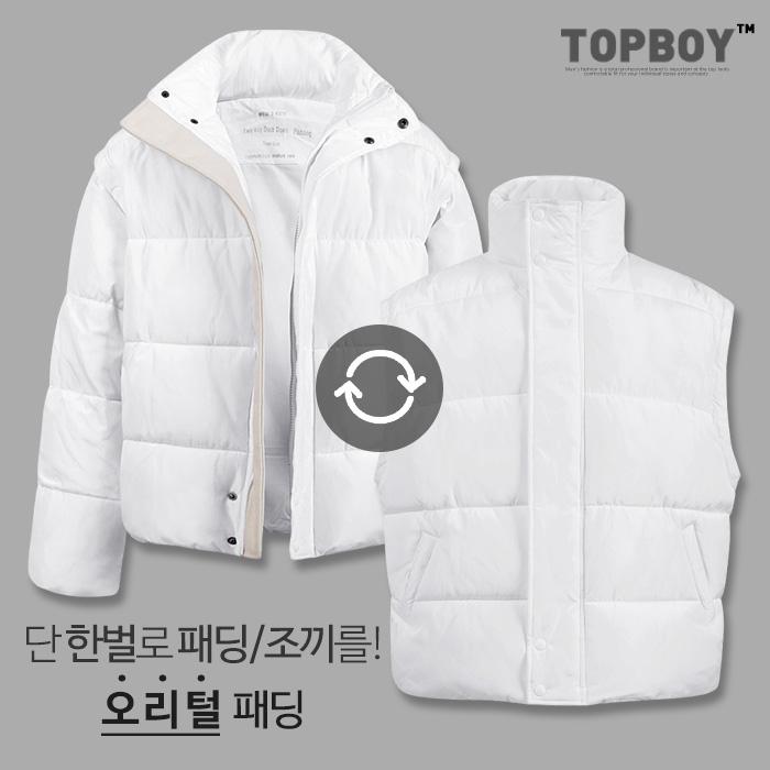 [탑보이] 소매 탈부착 오버핏 오리털 숏패딩 (BT003)