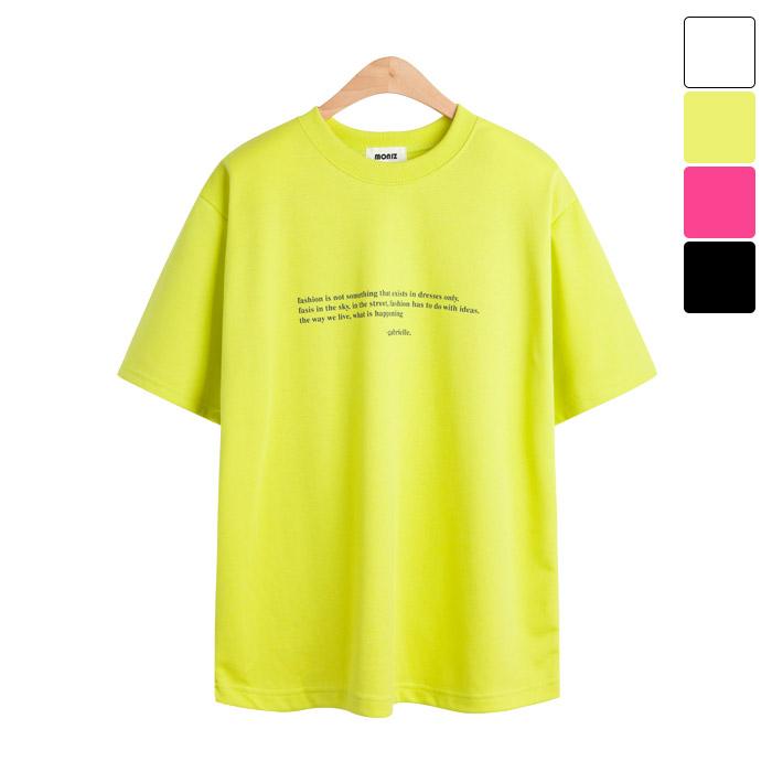 [모니즈] 가브리엘 영문 반팔 티셔츠 TSB837