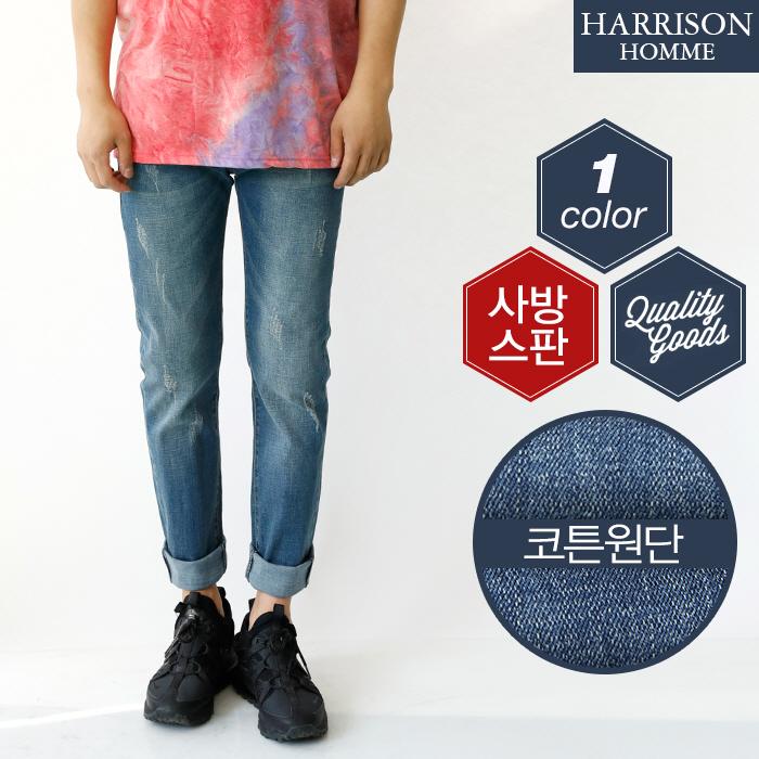 [해리슨] 남자 1121 데님 청바지 JM1113