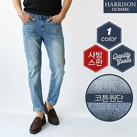 [해리슨] 남자 1113 데님 청바지 JM1102
