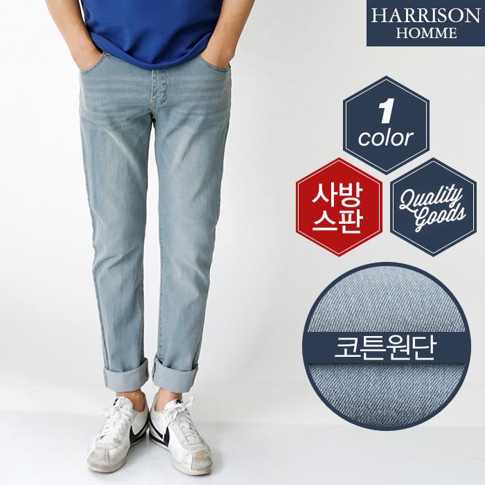 [해리슨] 남자 7300 데님 청바지 DF1015