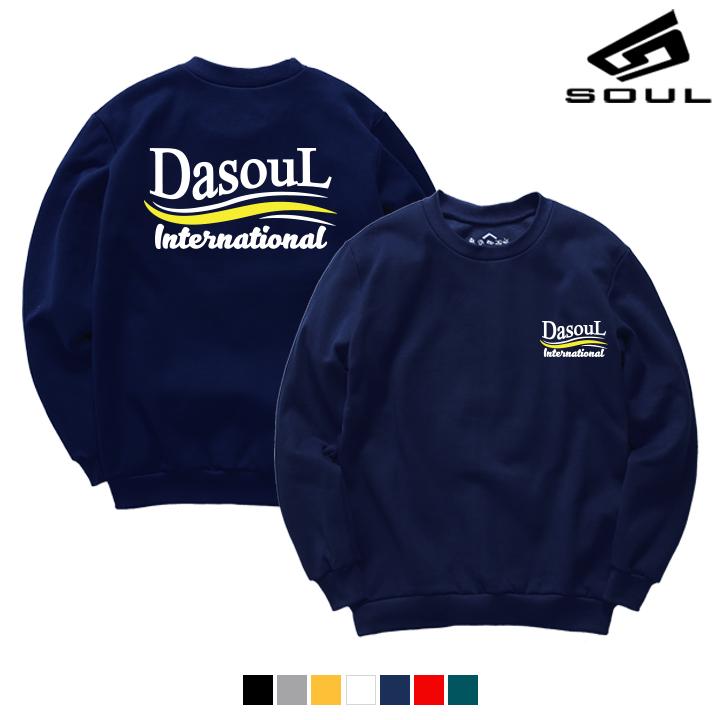 DASOUL - WAVE UNDERLINE - (SBMSO-3002) - 맨투맨