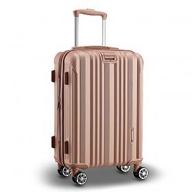 브라이튼 트로이 20인치 하드 여행용캐리어 여행가방