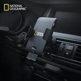 MD추천[내셔널지오그래픽]차량용 음성인식 고속 무선 충전기 오토슬라이딩 자동 거치대