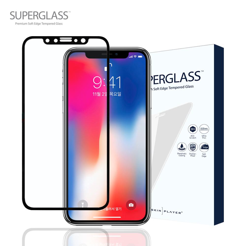 슈퍼글래스 풀커버 강화유리 스마트폰 액정보호필름-아이폰용